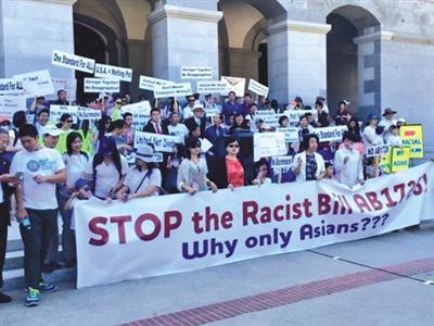"""美国加州""""亚裔细分法案""""涉嫌歧视 华人抗"""