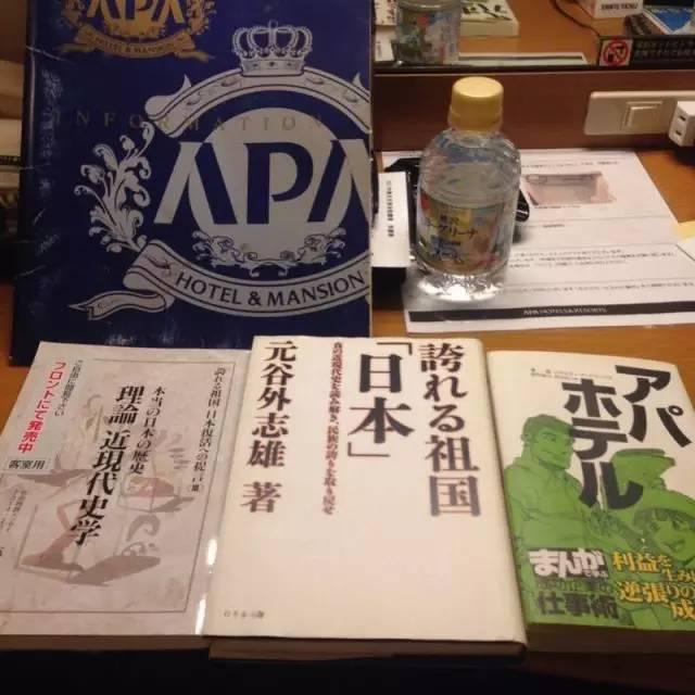 日本连锁酒店放大批右翼书籍 否认南京大屠杀