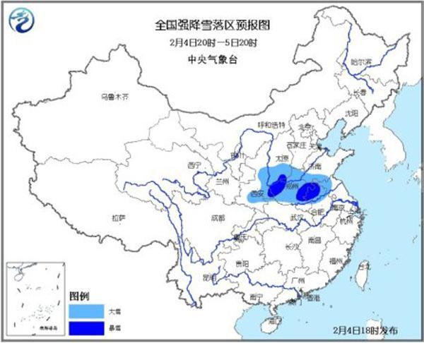 暴雪蓝色预警:中东部今日将有大到暴雪