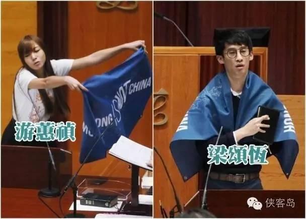 侠客岛:对辱国的香港议员,怎能心慈手软?