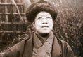 章太炎:近代民主革命家思想家