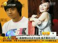 视频:俞灏明50天后可出院 医疗费约19万