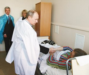 俄总统猛批机场安保漏洞 爆炸大厅无安检设施