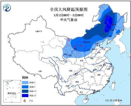 冷空气影响中国北方地区 西北多地沙尘来袭