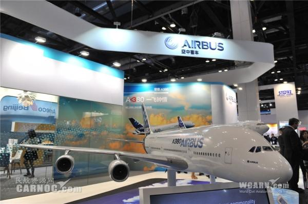 第17届北京航展即将举办 诸多国家展团集中亮相