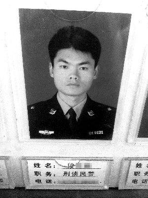 网传被误杀民警现身 警方发布周克华被毙正面照