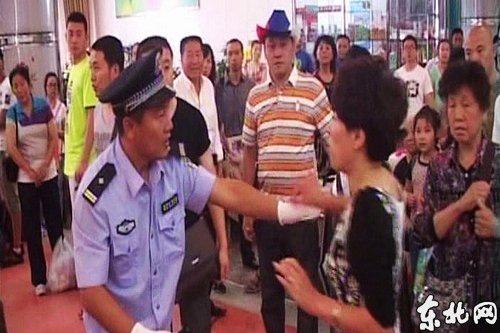 哈尔滨火车站1天发3起民警被打 嫌疑人已被刑拘