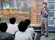 2001年,深圳长城证券交易所