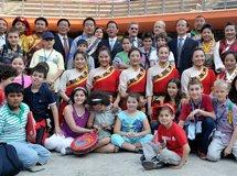中国文化年西藏周