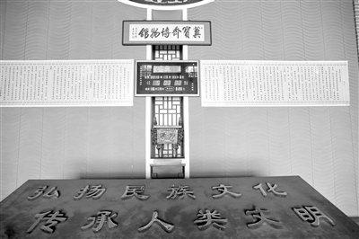 """调查河北冀州民间博物馆:冀宝斋""""宝""""从何来"""