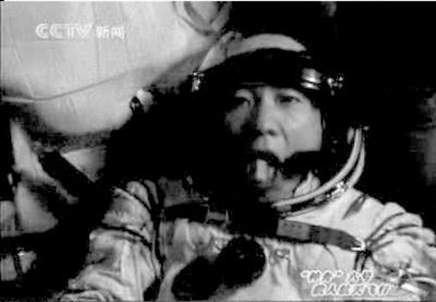 揭秘中国载人飞船食谱变化:从速食到个性定制