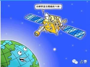 给力:2016年中国将亮相的10大科技重器