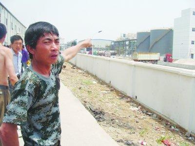 江苏一化工厂有毒气体泄漏 56名工人入院(图)