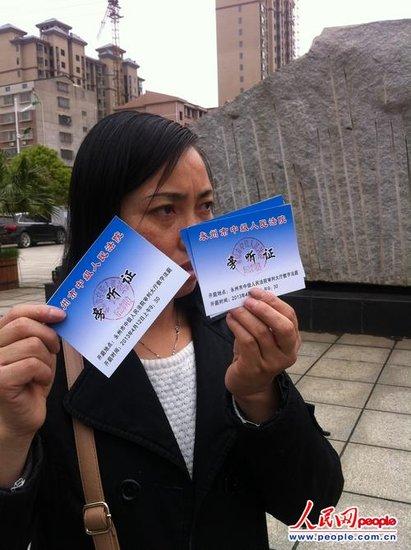 唐慧诉劳教委案今日开庭 家属拿到5张旁听证