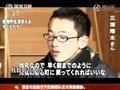 视频:日本灾区学生扛起重担 打理避难所饮食