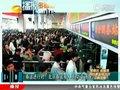 视频:北京春运每人限购5张硬座3张卧铺票