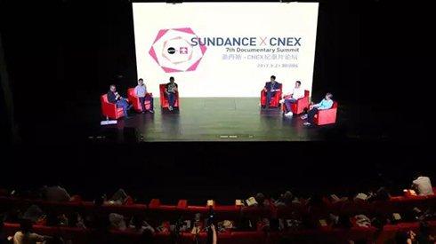 """是否存在""""中国式""""的纪录电影?"""
