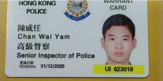 内地男网购假香港警察证被捕 称为玩角色扮演