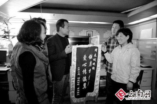 河北警方和媒体向本报献锦旗