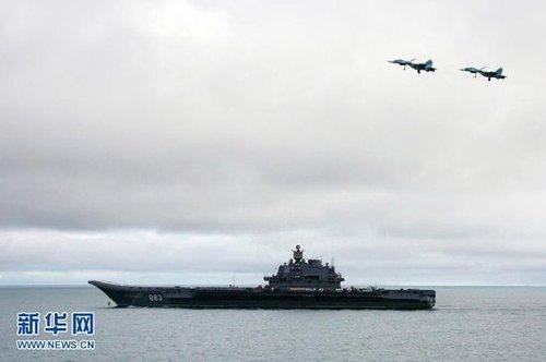 俄罗斯航母编队起航赴叙利亚等国访问