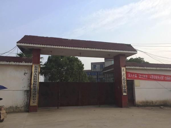 江西警察安排卖淫女进看守所与在押犯性交易