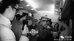 湖北9男子逃火车票殴打列车员 被47名警察包围