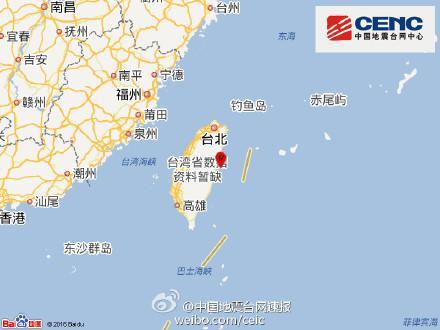 台湾花莲县海域发生5.3级地震 震源深度6千米