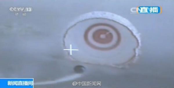 返回舱成功着陆 长征七号首飞任务目标全部实现