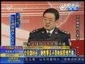 视频:公安部回应泰安牺牲民警为何没带枪