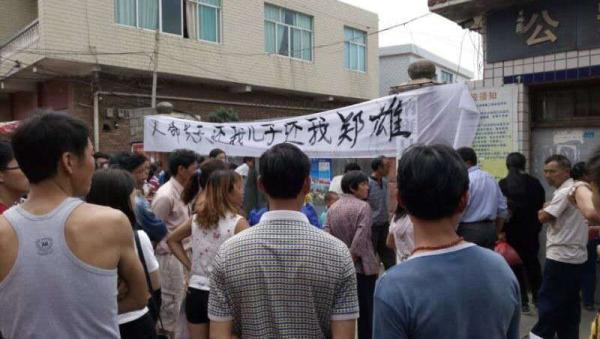 贵州中学生围墙嫌犯外被殴致死学校已被刑拘吗初中it学图片