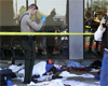 美国亚利桑那州枪击案