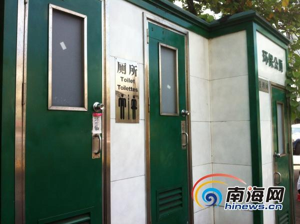 海口一酒店如厕刷卡引争论 律师称无义务开放
