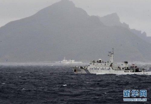 中国海监船连续8天在钓鱼岛执法 未理睬日警告