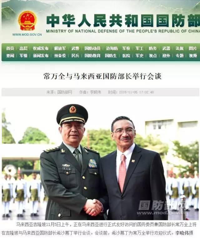 """西方刚对中国发起""""三战""""攻势 被大马迎头扑灭"""