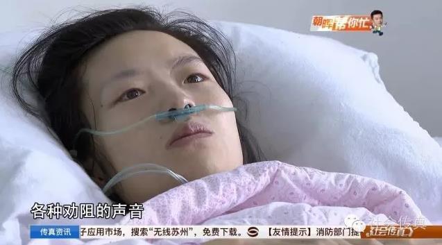 泪奔!癌症妈妈冒死产女 录下 25 年生日祝福