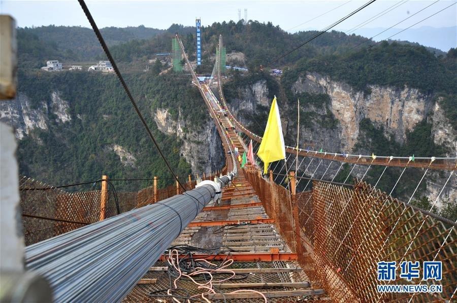 组图:张家界大峡谷玻璃桥合拢 创多项世界之最 - 海阔山遥 - .