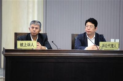 北京市四中院将成立 可跨区划管辖各类案件