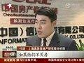 视频:上海房产税传闻刺激房产交易量猛增