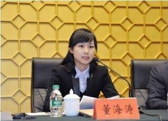 辽宁东港市副市长 董海涛 网友微博截图