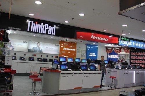 """""""五一""""来袭  创新电脑城商家大量备货"""