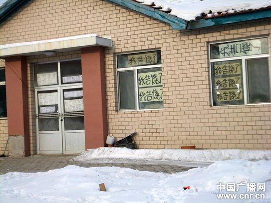 黑龙江上访妇女劳教期满仍被关废弃太平间3年