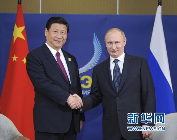 盘点:习近平5个月3次与普京会面