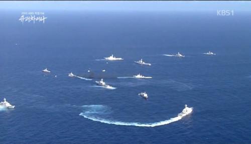 中国海警船连续8天巡航<span class=keyword><a href=http://www.zgdyd.com target=_blank>免费领取十元现金红包<a></span> 回应日方警告