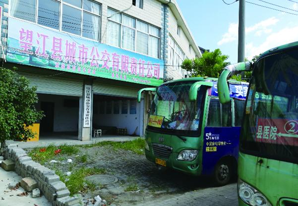 """街头公交车集体""""失踪"""" 公司称司机无钱加油"""
