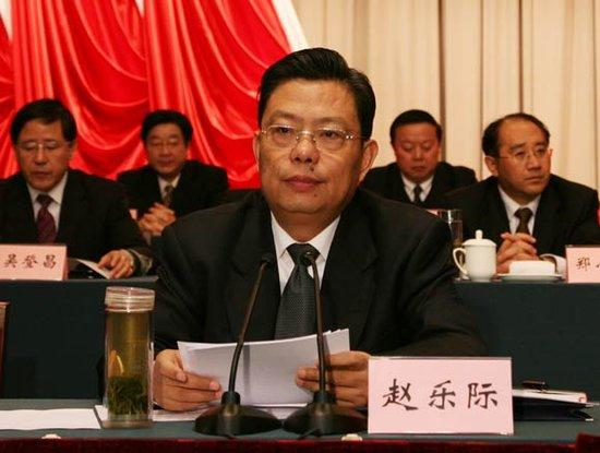 赵乐际当选陕西省委书记 赵正永孙清云为副书记