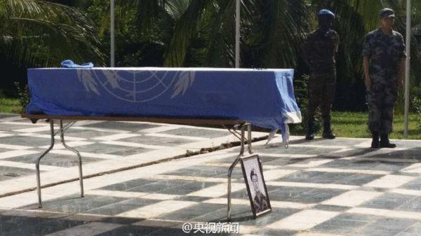 联合国人员为申亮亮烈士举行追悼会