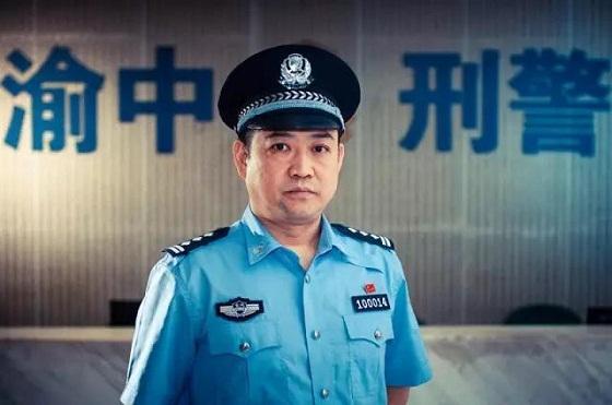 """重庆渝中区刑侦支队长李凌:破案攻击的""""铁拳头"""""""