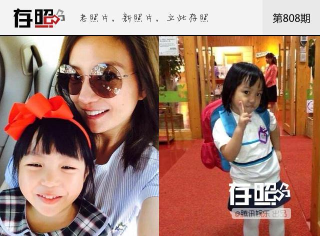"""盘点娱乐圈明星""""孩奴"""":赵薇掷1亿买香港学区房"""