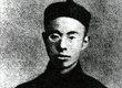 1907:安徽巡抚被革命党刺杀