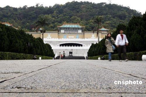 台北故宫拟明年元旦起对台湾在校学生免费开放